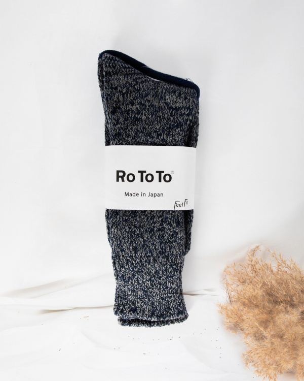 R1252 Denim Tone Crew Socks